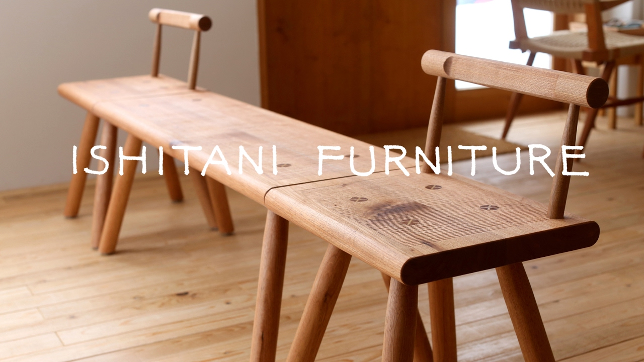 ISHITANI - Making a Bench and Chairs - YouTube