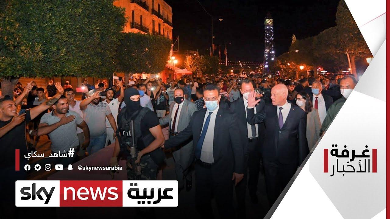 تونس ما بعد 25 يوليو... التطورات مستمرة | #غرفة_الأخبار  - نشر قبل 44 دقيقة