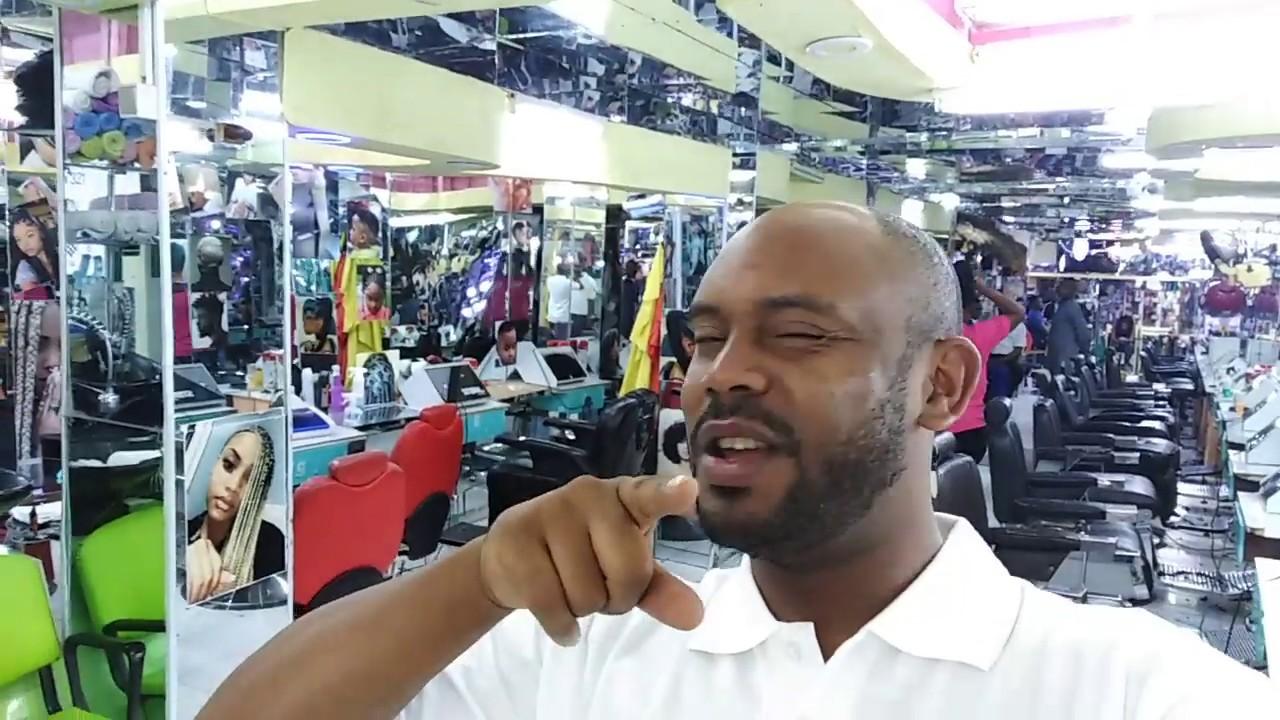 Le Plus Grand Salon de Coiffure du Monde 👨🏿 Douala