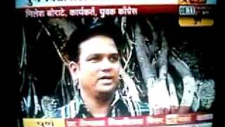 Pune University forgets to Print Marathi language paper of SY Bcom : Nilesh Borate