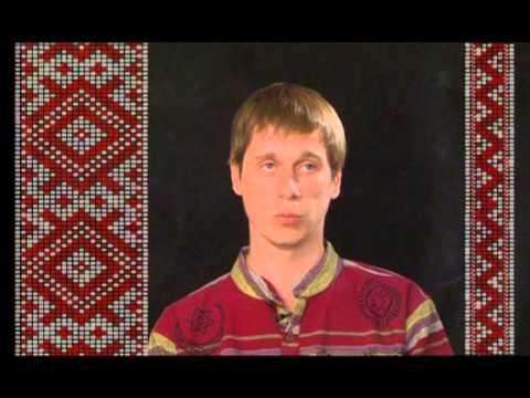 Волхв Велеслав: Традиционные Славянские Праздники (Купала 2004)