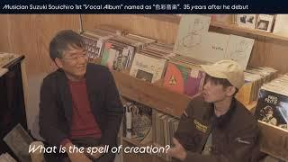 "World Standard 鈴木惣一朗 presents ""STELLA TALK SESSIONS"" with ayU tokiO 猪爪東風 (COMPLEXレーベル)Part.3"