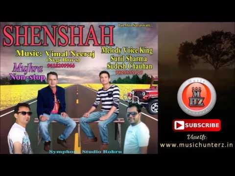 Non Stop Pahari Mujhra Nati 2017   Shenshah By Sunil Sharma And Sudesh Chauhan   Music HunterZ