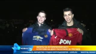 Британские футбольные фанаты в Ростове: Фильмы о злых русских болельщиках - вранье