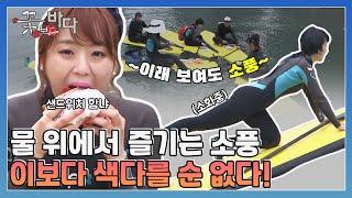 쌈밥하고~ 김밥하고~ 다함께 나눠먹는 도시락에 온정이 …