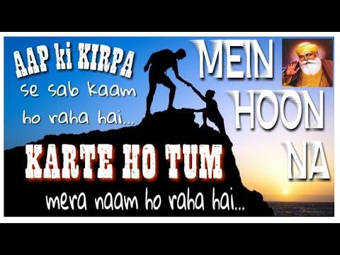 Tumhari Kirpa Se Sab Kaam Ho Raha Hai.Karte Ho TUM Mera Naam Ho Raha Hai