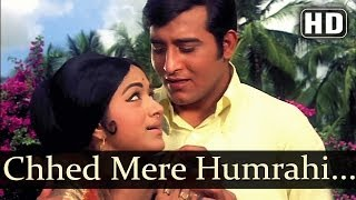 Chhed Mere Humrahi (HD) - Mastana Songs - Vinod Khanna - Padmini - Lata Mangeshkar - Mohd Rafi