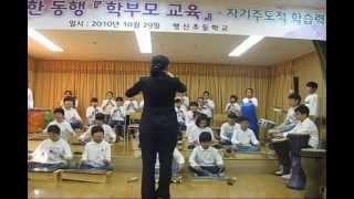 Carl Orff Ensemble by Myeong Shin Kang