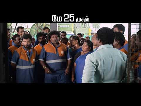 ORU KUPPAI KATHAI MAY 25TH ONWARDS |...