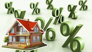 Годовой доход на инвестиции в недвижимость США.Виза невесты в Америку