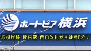 ボートレース平和島 http://www.heiwajima.gr.jp/ ボートピア横浜開設9...