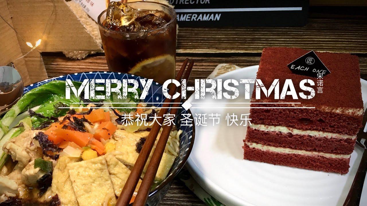 [Du học Trung Quốc] Đi Cung Văn Hoá mừng Noel giữa mùa thi - 圣诞节去文化宫玩了|Ngôn Tống - 宋诺言