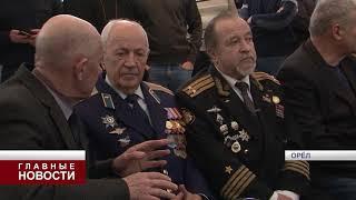 В Орле открылась выставка, посвящённая первой чеченской войне