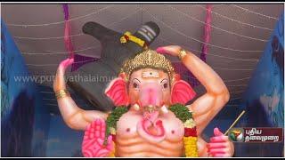 Vinayagar Chaturthi Grand celebrated Across Tamil Nadu - Details