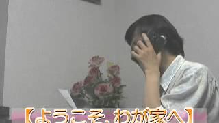 「ようこそわが家へ」佐藤二朗「ニット帽」or二宮和也? 「テレビ番組を...