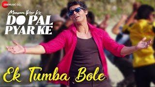 Ek Tumba Bole by Brijesh Sandaliya Amruta Fadnavis Mp3 Song Download
