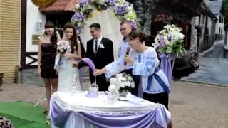 Выездная церемония Полтава