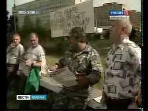 Летопись полувека 2005-2006