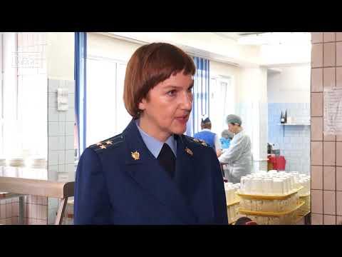 На четыре дня закрыли школу №42 Петропавловска | Новости сегодня | Происшествия