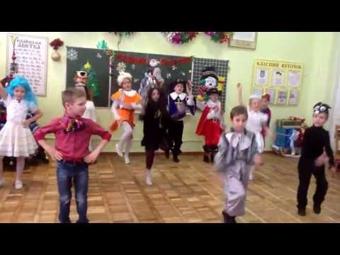 видео: Новый год 2013, 2 класс, гимназия 56 г. Киев, танец