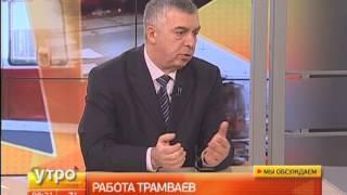 Нужны ли трамваи в Хабаровске. Утро с Губернией. Gubernia TV