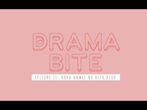 DRAMABITE EP11: BOKU UNMEI NO HITO DESU