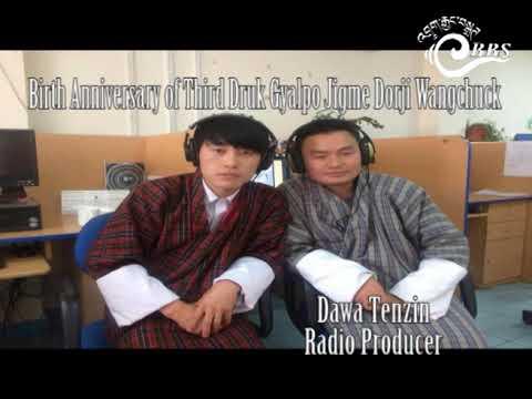 Birth Anniversary of Third Druk Gyalpo Jigme Dorji Wangchuck