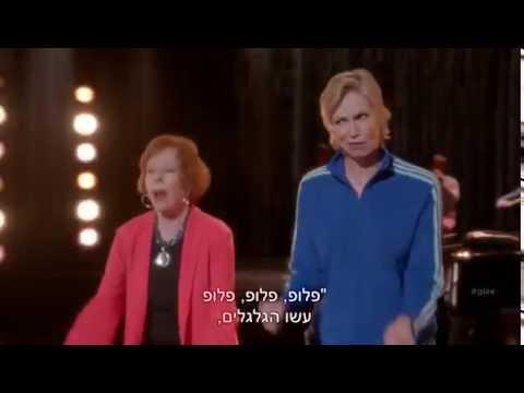 Glee - The Trolley Song (HEBsub מתורגם)