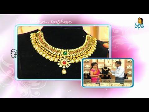 Latest Designer Necklace Sets