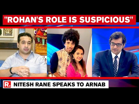 BJP MLA Nitesh Rane On Disha Salian Case: 'It Is Important That CBI Finds Rohan Rai & Grills Him'