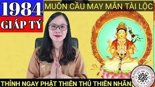 Tuổi Giáp Tý 1984 - Hải Trung Kim   Phật Nghìn Tay Nghìn Mắt Độ Mệnh   Cô Trang Tâm Linh