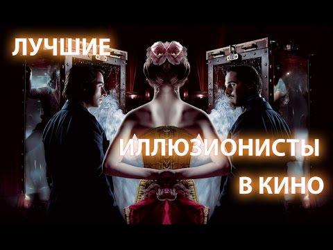 Фокусник (Часть 1) 16 01 2016 НТВ HD