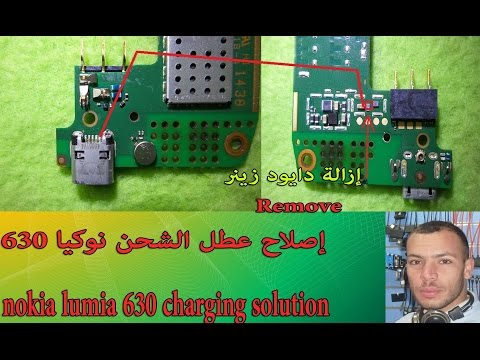 طريقة إصلاح عطل الشحن نوكيا لوميا Nokia Lumia 630 Charging Solution