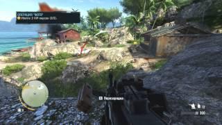 """Прохождение игры Far Cry 3. Мартышкин труд 2. Операция """"Фото""""."""