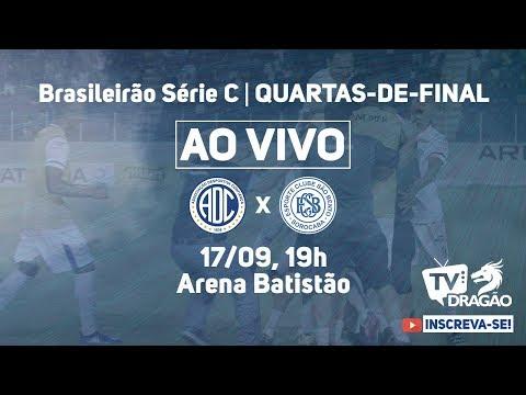 Confiança x São Bento   AO VIVO   Série C   Quartas-de-Final (17/09/2017)