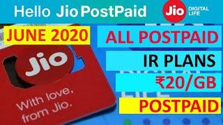 Jio All Postpaid Plan | June 2020 | IR Plan | ₹20 per GB Plan | Affordable Plan | JUNE 2020