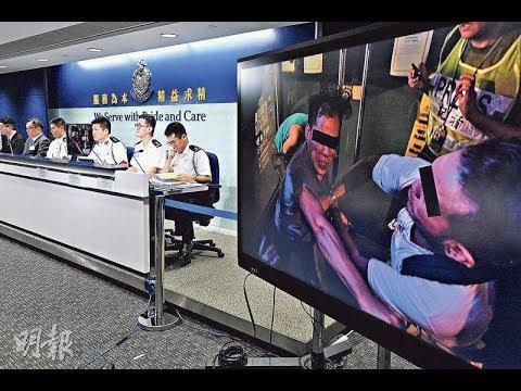 《今日点击》香港抗争100天 越1400被抓捕 仅189过堂 警察律政司惧怕法官