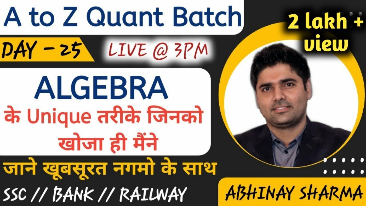 The great Algebra - Best concept ever by Abhinay sharma
