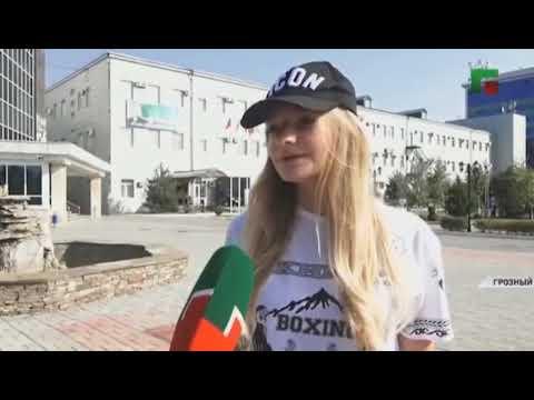 Как отдохнула Дочь Пескова в Чечне