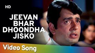 Jeevan Bhar Dhoondha Jisko HD Nadaan 1971 Helen Navin Nischol Asha Parekh Hindi Song