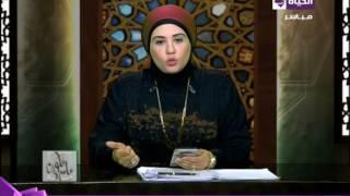 نادية عمارة توضح حكم مشاهدة المسلسلات.. فيديو