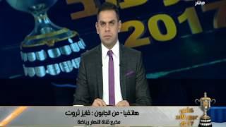 ستاد بلدنا  التشكيل المحتمل لمباراة مصر والكاميرون حصريا مع فايز ثروت