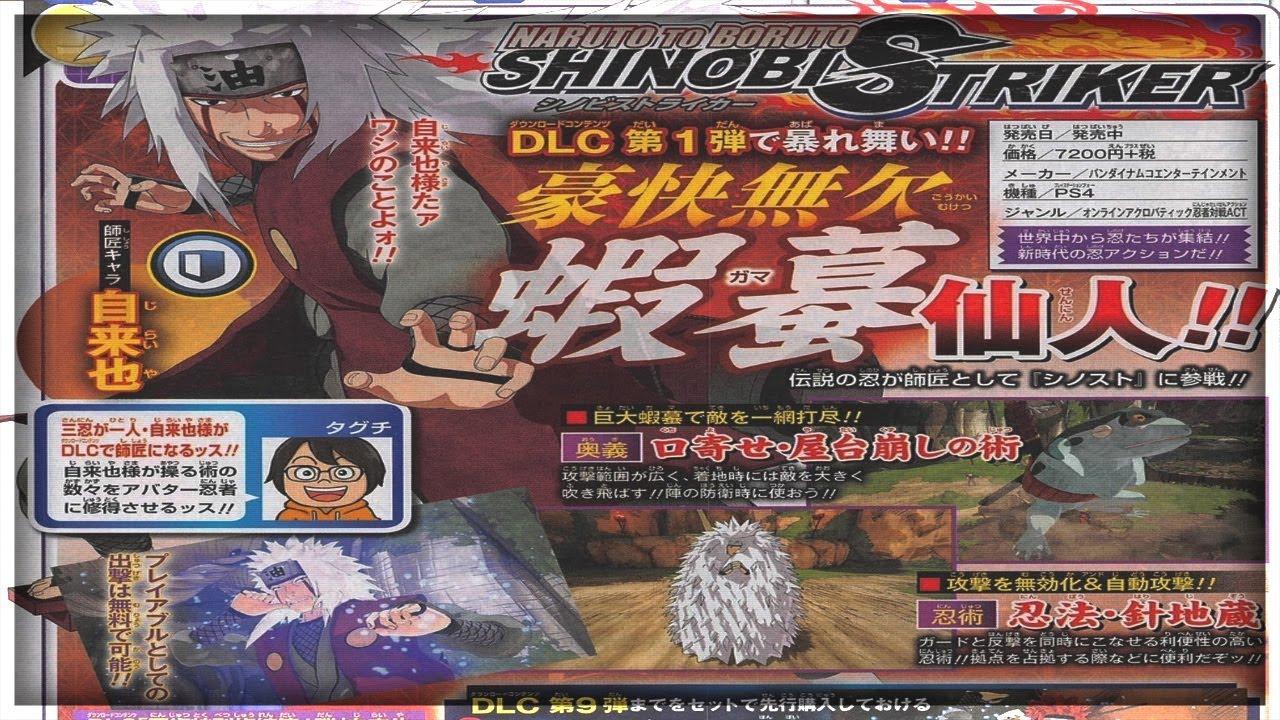 JIRAIYA DLC 1 SCAN REVEALED! NARUTO TO BORUTO: SHINOBI STRIKER
