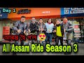 All Assam Ride Season  Guwahati To Lumding Day  I Love Travel And Food  Mp3 - Mp4 Download