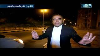 ترقبوا حلقة جديدة من برنامج #الجدعان مع #محمد_غانم غدا الساعة 7م على #القاهرة_والناس 2