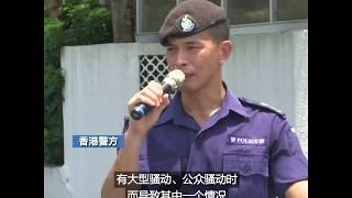 """香港警方展示""""水炮车""""威力 泛民议员批其浪费公共资源"""