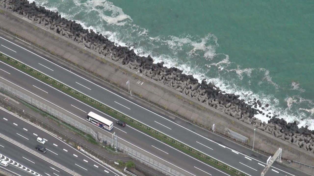 高速 新 通行止め 東名 道路