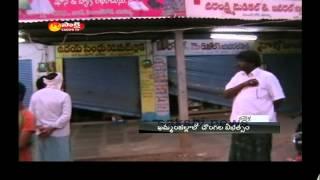 Robbery in khammam district