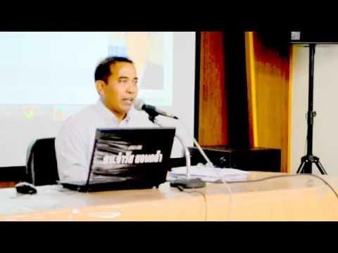 รอง ผอ.สพป.สุรินทร์ เขต 1 เปิดการอบรมการพัฒนาสมรรถนะครูด้านการใช้ ICT