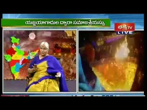 సమిష్టి ఆరాధన అనేది రోగ నిర్ములనకు ఎంత వరకు ఉపయోగపడుతుంది..? | Bharatheeyam Satyavani | Bhakthi TV